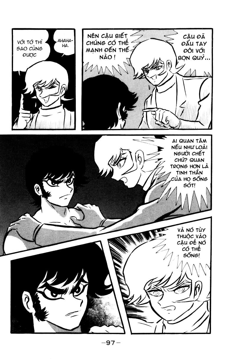 DevilMan chapter 19 trang 12