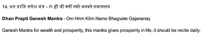Ganesh Mantra List - Ganesha Chanting Mantras for Success