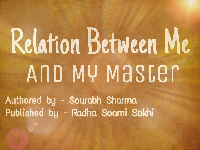 Relation Between Me And My Master। Authored By Saurabh Sharma