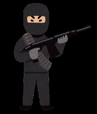テロリストのイラスト