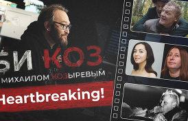 анижа помогает жертвам, а Серебряков плачет над сценарием «Ван Гогов»