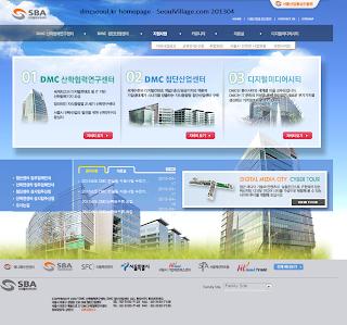 dmcseoul.kr homepage