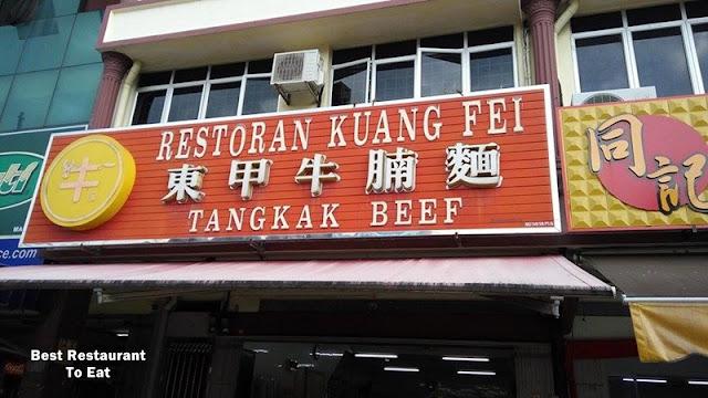 Kuang Fei Tangkak Beef