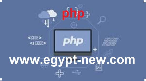 فك تشفير اكواد PHP