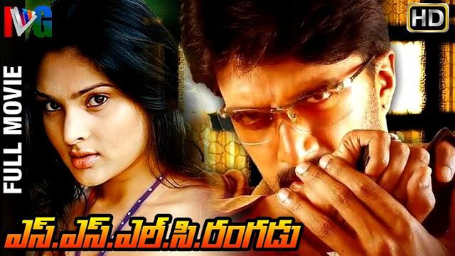 Ranga SSLC Movie Hindi Dubbed Download