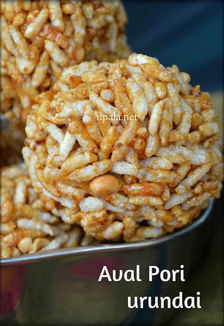 Karthigai special Aval Pori Urundai