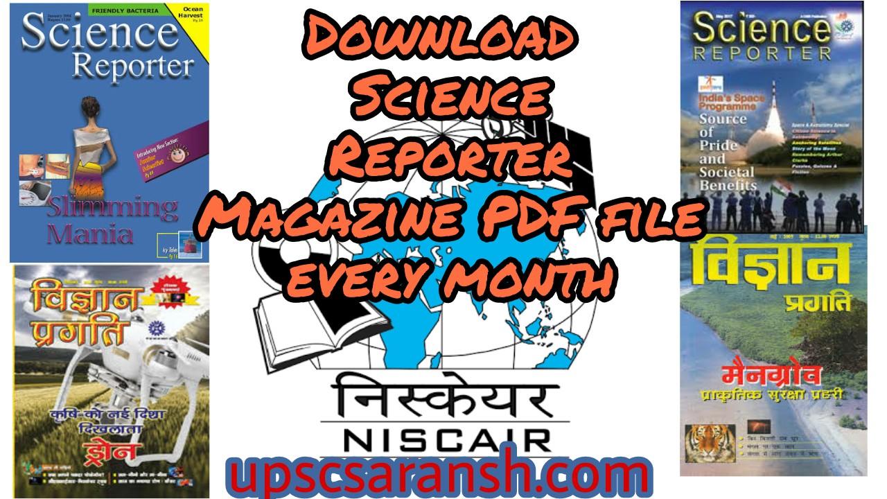 Magazine pdf free download india   Free eBook Download PDF