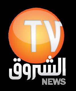 Echourouk TV HD Channel frequency on Nilesat