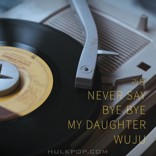 lapin – NEVERSAY BYEBYE MY DAUGHTER WUZU – EP