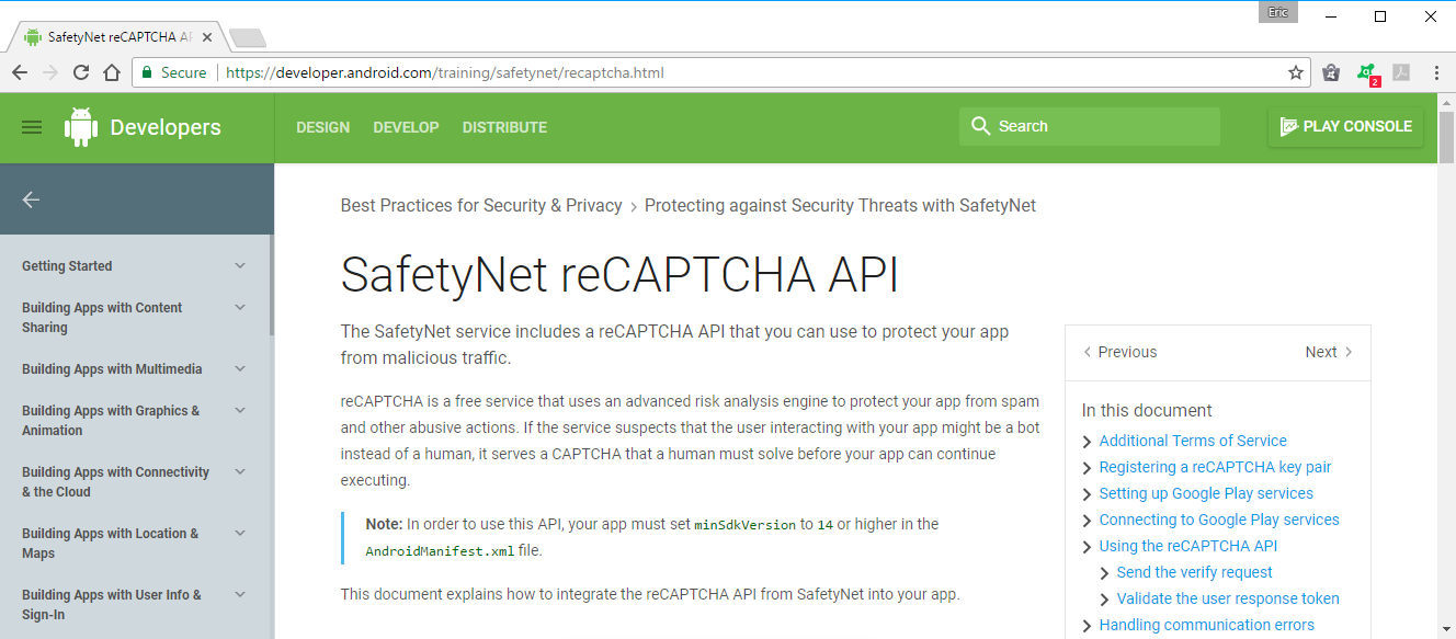 Android-er: reCAPTCHA Android API announced as part of Google Play