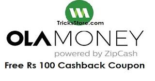 Olamoney_cashback