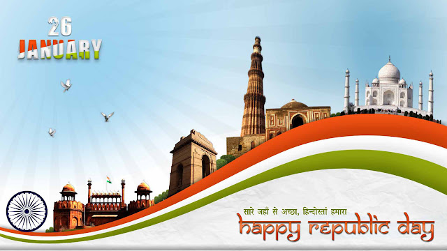 republic day 2016 images