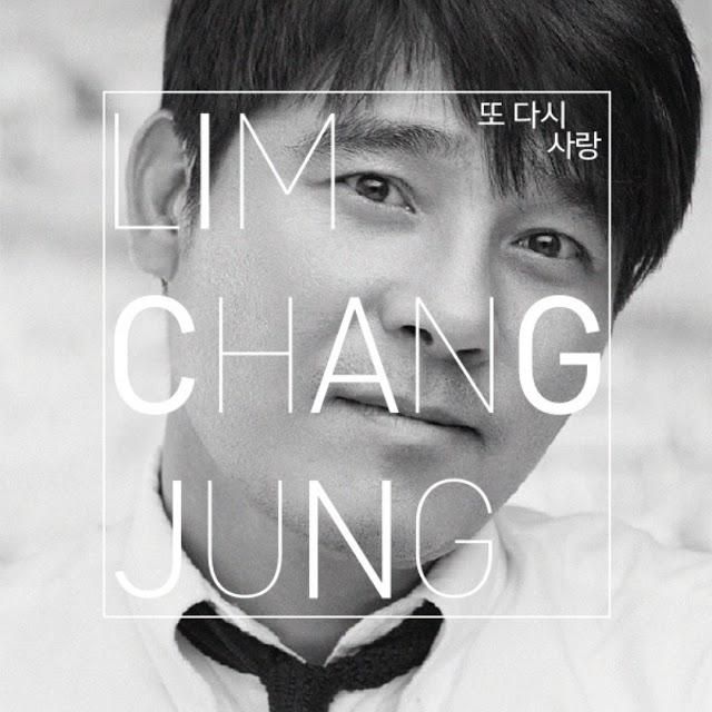 ผลการค้นหารูปภาพสำหรับ Lim Chang Jung