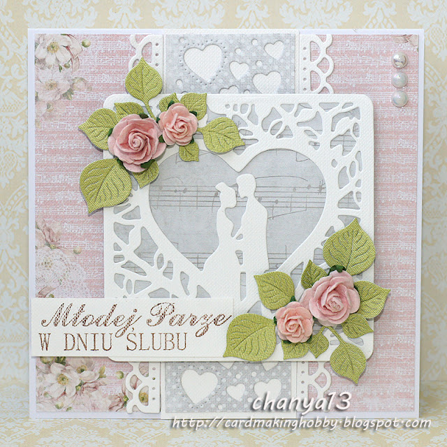 Happy Little Stampers – inspiracja