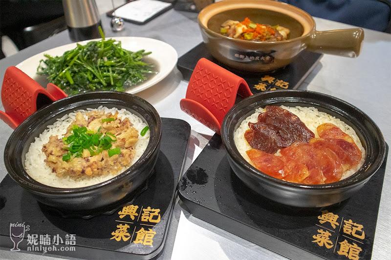 【微風南山美食】陳興發興記菜館。廟街扛霸子香港最強煲仔飯首度來台