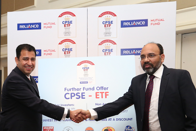 Reliance mutual fund announces further fund offer for cpse etf