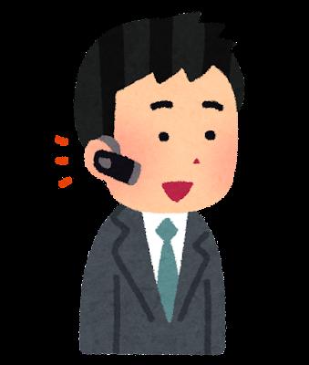 Bluetoothヘッドセットで話す人のイラスト