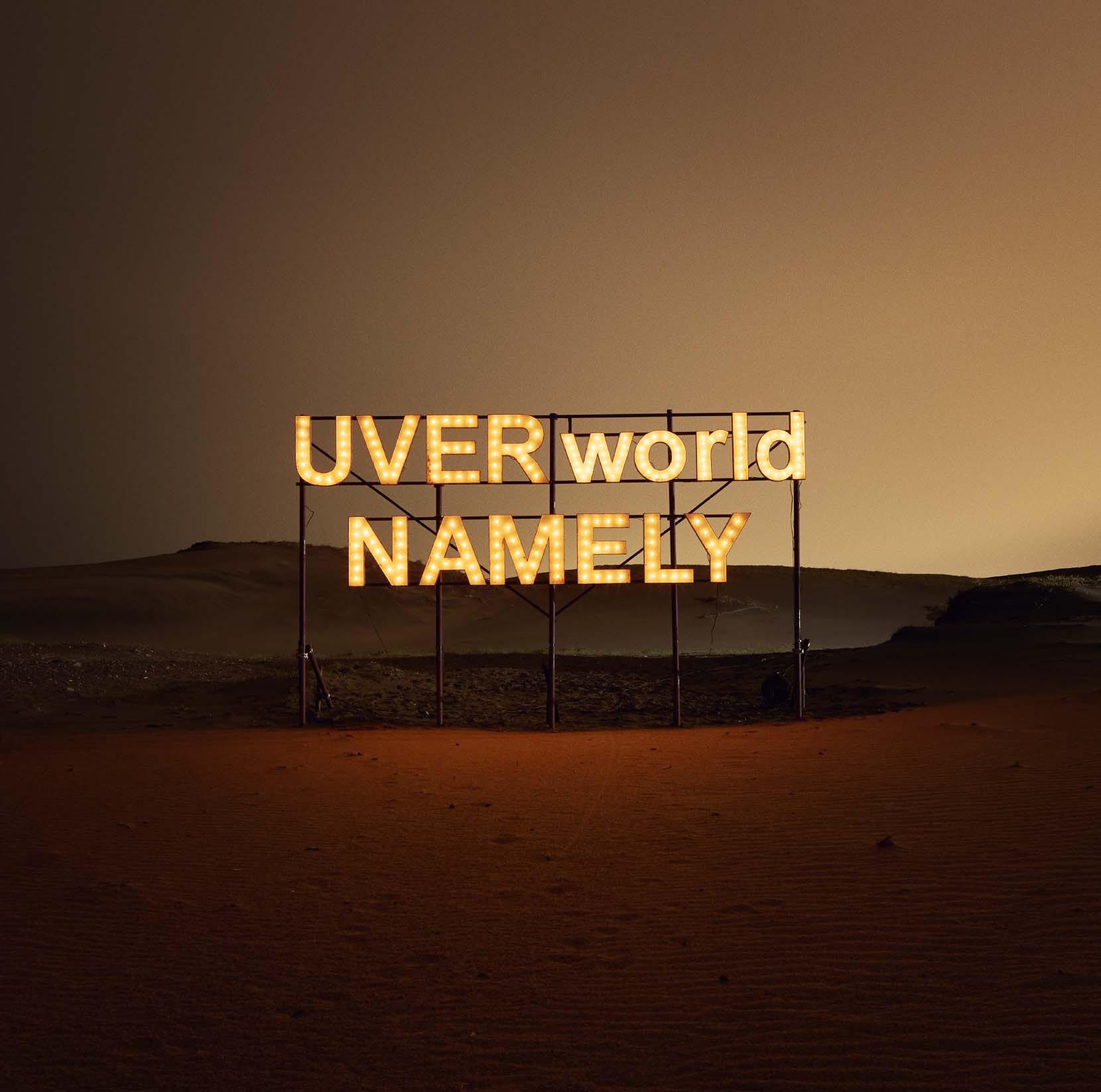 UVERworld - NAMELY