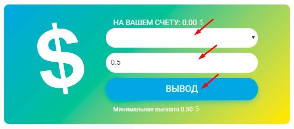 Регистрация в Via Coin 5