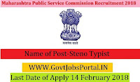 Maharashtra Public Service Commission Recruitment 2018 – Steno Typist