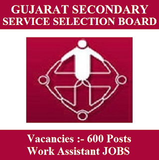 Gujarat Subordinate Service Selection Board, GSSSB, Gujarat, Work Assistant, 12th, ITI, freejobalert, Sarkari Naukri, Latest Jobs, gsssb logo