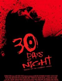30 Days Of Night | Bmovies