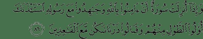 Surat At Taubah Ayat 86