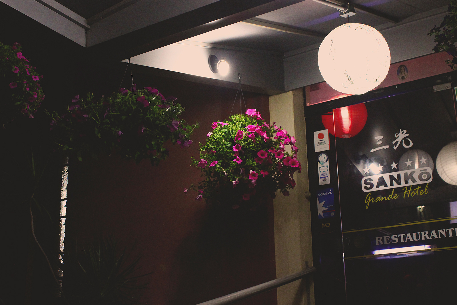 entrada restaurante japonês sanko