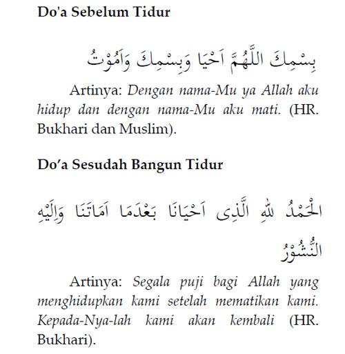 Doa Sebelum Dan Bangun Tidur Sesuai Sunnah & Artinya !