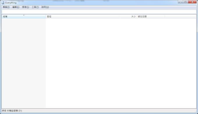 檔案資料夾搜尋工具 Everything