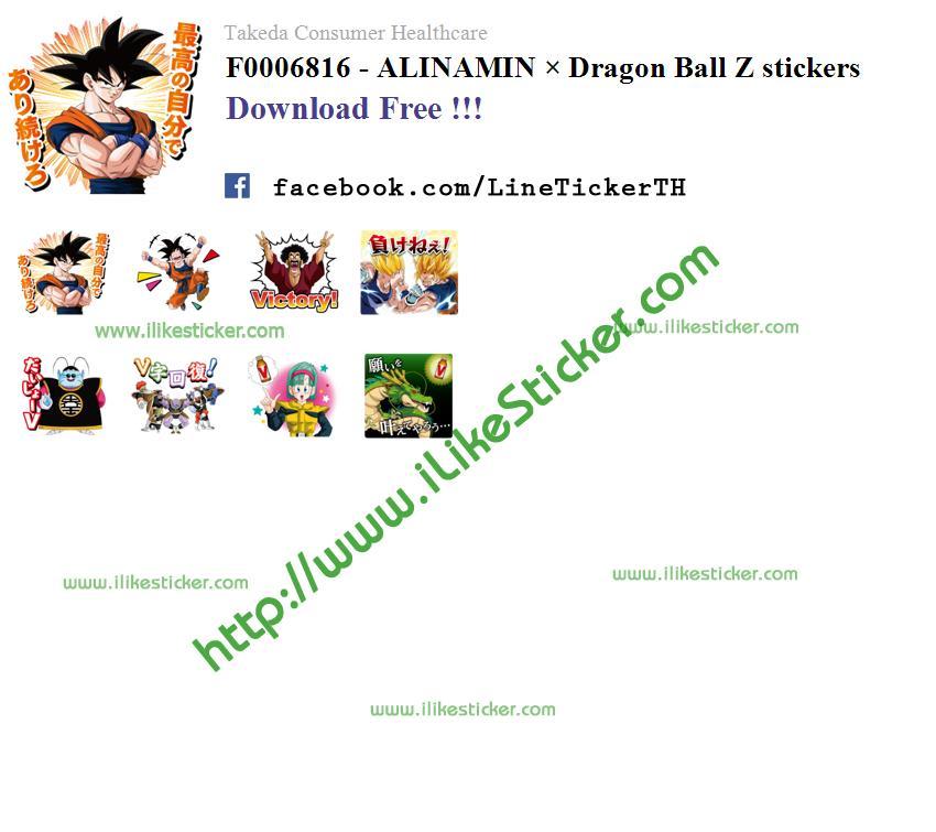 ALINAMIN × Dragon Ball Z stickers