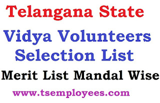 Hyderabad Vidya Volunteers Selection List 2016 Merit List Mandal Wise District School wise New Merit List 2016 - 2017 school wise vacancies list Hyderabad Dist Vidya Volunters Online Application Subject Wise Vacancies DEO Hyderabad VVS Application form Select Candidate Merit list Roaster Point Details Waiting List Name wise Village wise List Marks List Cut-off Marks Selection Process total applications list merit list date deo Hyderabad website  District Wise Vacancies 2016 TS Hyderabad District VVs Merit list , Subject Wise option list , LP - Telugu , Hindi , Urdhu , SA - English , Maths , PS , Bio. Science , Social, SGT Merit list TS Vidya volunteers  Mandal wise list , VVs Section Process with roster system , ssa.tg.nic.in , Acadamic Instructors Recruitment , TS Vidhya Volunteers  appointment  Orders copy , Appointment  schools , Vidya volunteers District wise Vacancies list  , MEO Selection list  ,  DEOs released vvs Selection llist , Vidya volunteers Selection list disply in DEO's official website . Hyderabad Vidya Volunteers Selection List 2016 Merit List Mandal Wise Hyderabad Vidya Volunteers Selection List 2016 Merit List Mandal Wise Hyderabad Vidya Volunteers Selection List 2016 Merit List Mandal Wise