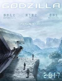 Godzilla: Monster Planet | Bmovies