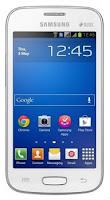 harga baru Samsung Galaxy V Dual SIM, harga bekas Samsung Galaxy V Dual SIM