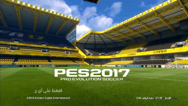 PES 2017 Start Screen versi FIFA