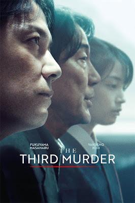 Japanese nonlinear narrative films