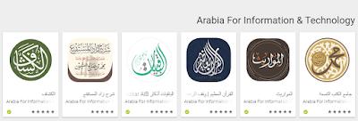 شركة الدار العربية لتقنية المعلومات
