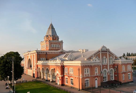 Чернігів. Залізничний вокзал. 1928-1948 р.р.