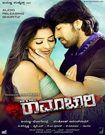 Poster Of Mr and Mrs Ramachari 2014 Dual Audio 720p DVDRip [Hindi - Kannada] ESubs Free Download Watch Online downloadhub.in