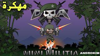 تحميل لعبة ميني ميليشيا مهكرة للاندرويد Download Doodle Army 2 : Mini Militia Android