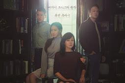 Ms. Ma, Nemesis (2018) - Serial TV Korea Selatan