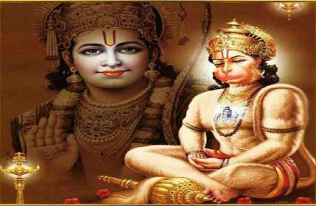 108 Names of Lord  Hanuman