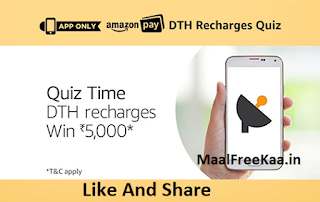 DTH Free Recharge