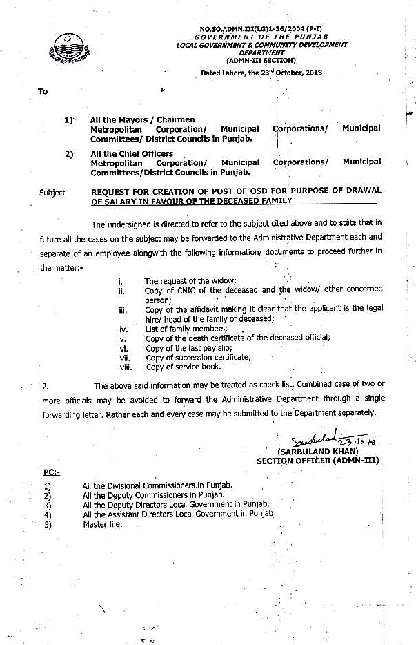 CREATION OF POST OF OSD FOR PURPOSE OF DRAWAL OF SALARY IN FAVOUR OF THE DECEASED FAMILY