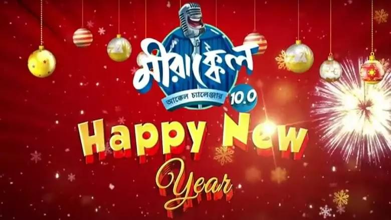 Mirakkel Akkel Challenger season 10 episode 13 - 3rd January 2021 New Year episode by ZeeMirakkel
