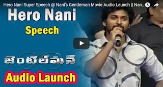 Hero Nani Super Speech @ Nani's Gentleman Movie Audio Launch