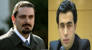Hariri / Saqr - Lebanese officials working in smuggling weapons to Al Qaeda FSA terrorists in Syria