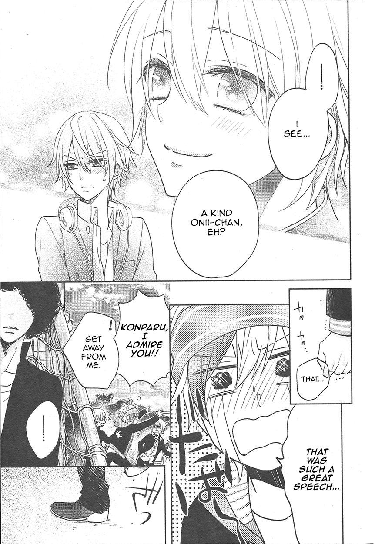 Kenka Bancho Otome - Koi no Battle Royale - Chapter 2