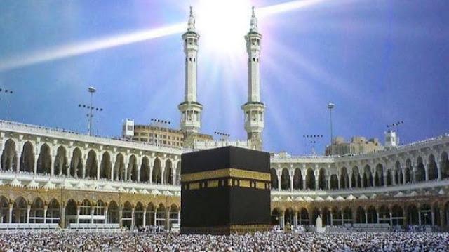 Allahu Akbar, Jum'at 27 Mei 2016, Matahari Tepat Berada Di Atas Ka'bah. Segera Koreksi Arah Kiblat Masjid Di Tempat Kita!