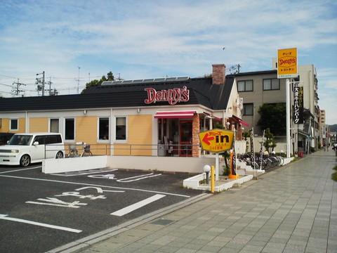 外観4 デニーズ犬山店